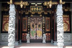 Chinese Clan House Entrance stock photos