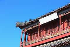 Chinese classic building Royalty Free Stock Image