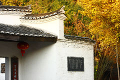 Chinese classic building details Royalty Free Stock Photos