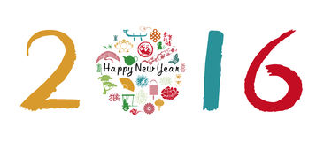 2016, with Chinese classic element Royalty Free Stock Photo