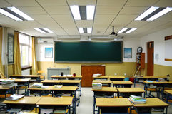 Chinese classroom. New modern classroom in Tianjin university high school photoed in september 2013 Stock Image