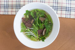 Chinese clear soup. royalty free stock images