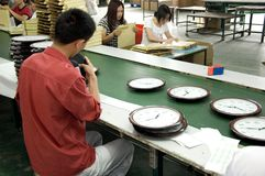 Free Chinese Clock Factory Stock Photo - 15253630