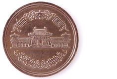Chinese Coin. Studio shot of a Chinese coin on white Stock Photos