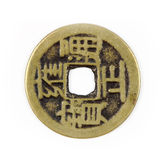 Chinese coin. On white background Stock Images