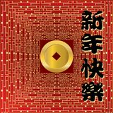 Chinese coin with golden pattern Royalty Free Stock Image