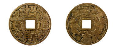 Chinese coin of happiness. Two sides of chinese coin of happiness, isolated on white Royalty Free Stock Photography