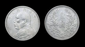 Chinese coin with image of President Yuan Shikai. XX century, obverse and reverse Stock Image