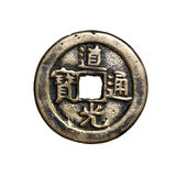 Chinese coin - isolated