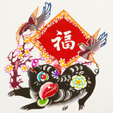 chinese color cutting paper pig zodiac Royaltyfri Fotografi