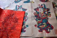 Chinese colored woodblock prints, for decoration during the Chinese New Year Holiday. Chinese colored woodblock prints, for decoration during the Chinese New stock photo