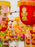 Chinese colorful paper lantern. Royalty Free Stock Image