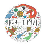 Chinese colorful round design concept. royalty free illustration