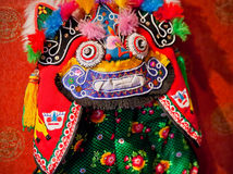 Chinese Colorful Souvenir Puppet Dragon Beijing Stock Image
