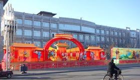 Chinese coloured lanterns Stock Image
