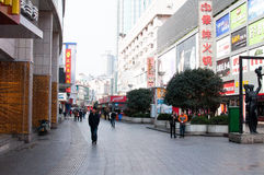 Chinese Commercial pedestrian street Royalty Free Stock Photography