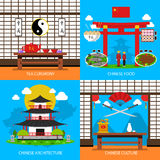 Chinese Concept Icons Set Stock Image