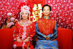 Chinese couple Royalty Free Stock Photography