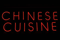 Chinese Cuisine Red Neon Sign Royalty Free Stock Photography