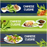 Chinese cuisine seafood and meat dishes banner set Royalty Free Stock Photo