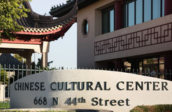 The Chinese Cultural Center, Phoenix,AZ, 11,15,16 Royalty Free Stock Images