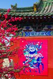 Chinese cultural symbols. Traditional chinese architecture , door god , stone lion ,red wall ,red lantern stock images