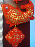Chinese culture. Chinese people hand this on the wall for the coming new year Royalty Free Stock Photos