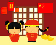 Chinese Culture and Flag Royalty Free Stock Photography