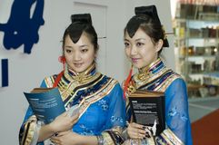 Chinese Culture Fair - traditional costume Royalty Free Stock Photography