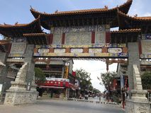 Chinese culture gate stock photo