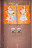 Chinese culture god of door. Is a very old culture of Chinese, have few hundred year history Royalty Free Stock Photos