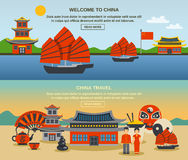 Chinese Culture Travel Horizontal Banners Set Royalty Free Stock Photography