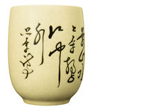 Chinese cup. With hieroglyphs isolated close up on white Stock Image