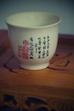 Chinese cup Royalty Free Stock Photography