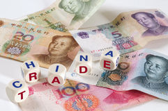 Chinese currencies. Royalty Free Stock Images