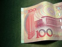 Chinese Currency:100 yuan(horizontal). 100 yuan Royalty Free Stock Images