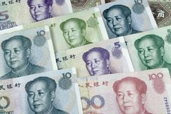 Chinese currency. Montage of Chinese currency notes Stock Photo