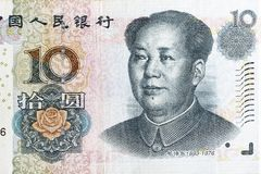 Chinese currency ten yuan banknote. Stock Photos