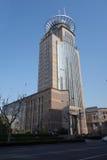 Chinese Customs House Stock Photo