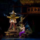 Chinese dance drama Stock Photos