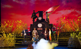 Chinese dance drama : Railway Guerrillas Stock Photography