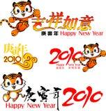 Chinese de decoratieelementen van het Nieuwjaar Stock Foto's