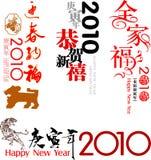 Chinese de decoratieelementen van het Nieuwjaar Stock Foto