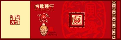 Chinese de decoratieelementen van het Nieuwjaar Royalty-vrije Stock Afbeelding