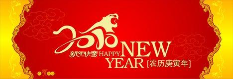 Chinese de decoratieelementen van het Nieuwjaar Royalty-vrije Stock Foto's