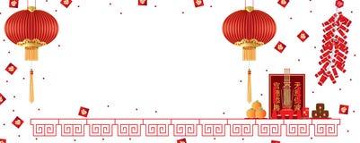 Chinese de godsbanner van de Nieuwjaargodsdienst Royalty-vrije Stock Afbeeldingen