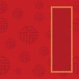 Chinese de groetkaart van het Nieuwjaar Stock Afbeeldingen