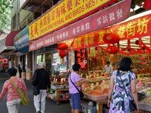 Chinese de kruidenierswinkelwinkel van Vancouver royalty-vrije stock foto's