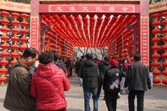 Chinese de tempelmarkt van het Nieuwjaar/de Lente Festival Royalty-vrije Stock Foto