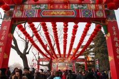 Chinese de tempelmarkt van het Nieuwjaar/de Lente Festival Royalty-vrije Stock Fotografie